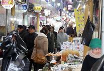 寒潮过后传统市场恢复往日繁荣