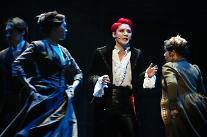金俊秀携音乐剧《德拉库拉》回归舞台