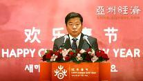 中国驻韩文化参赞史瑞琳:欢乐春节是中韩文化交流平台