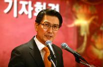《亚洲经济》将携中国驻韩机构举办音乐会
