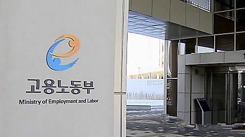 韩国30万劳动者去年未能按时领取工资 创历史新高