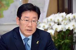 """.专访韩国城南市长李在明:""""三大无偿福利政策是权力也是义务""""."""
