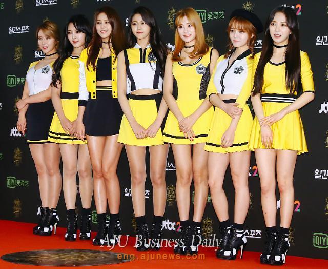 AOA's unit group members revealed