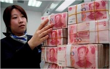 香港去年人民币存款降1524亿 有史以来首次全年下跌