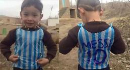 .Afghan Messi-fan-boy wearing plastic bag will meet his idol.
