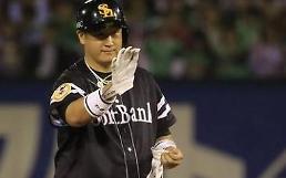 이대호, MLB 시애틀 매리너스 입단 유력