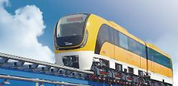 Hyundais maglev train put on commercial operation