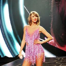 .Taylor Swift to launch her own mobile game.