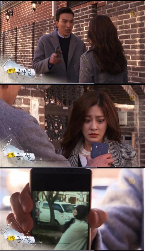 """[내 딸 금사월45회예고]도상우,박세영에""""그날 대한광장에 있었던 거 왜 숨겼어?"""""""