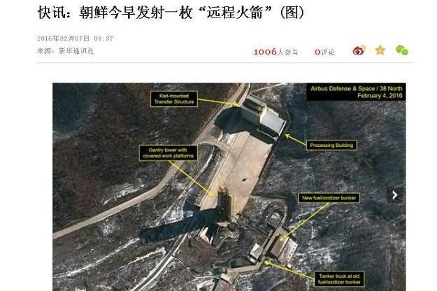 北 미사일 발사, 중국 언론도 긴급뉴스로 보도