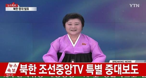 北 조선중앙 TV '광명성 4호 궤도 진입 완전성공'