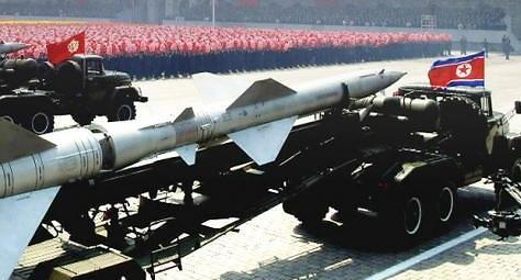 국방부, 오늘 北 장거리 미사일 분석 결과 발표