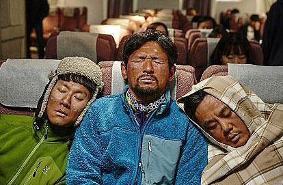 엄홍길(황정민 분), 박무택(정우 분) 시신 찾아간 이유 한국 산악인 자존심