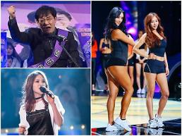 설 예능 승자는 무관의 제왕 이경규, 몰카 배틀 시청률 1위