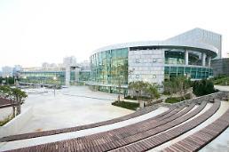 국립부산국악원, 2016 공연 모니터링단 모집
