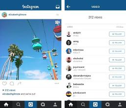 Instagram focuses on video - adds video view count