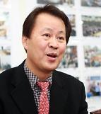 고진광 예비후보, 세종시민위한 철도공사에 '청원서 제출'