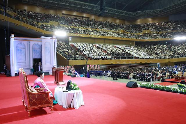 世界统一和平家庭联合举行创始人诞辰纪念活动