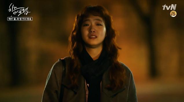 [월화드라마 예고] '치즈인더트랩 11회' 김고은, 박해진과 애틋한 재회 후 하룻밤 보내…