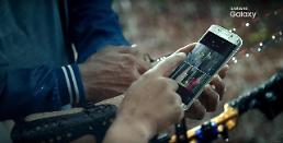 Samsung Galaxy S7 is water resistant –confirmed