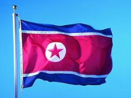 .朝鲜产业20年变化翻天覆地 电力饮食发展重化工萎缩.