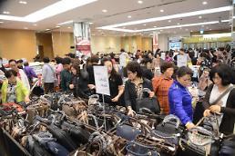 .韩百货店中国人消费暴涨 海外手表珠宝品牌最受青睐.