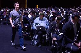 "Mark Zuckerberg on VR ""It will change the way we live"""