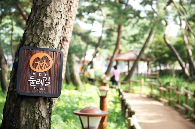 三月徒步游韩国推荐路线
