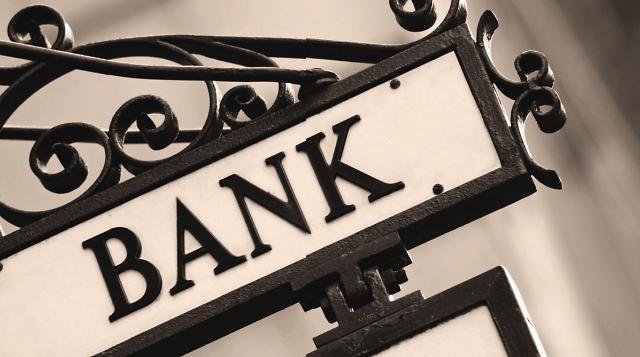 韩国首家互联网银行今年4季度正式营业