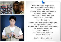 Jung Woo-sung to meet Syrian refugees
