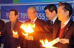 """.韩国民主党人士上演""""火烧债券""""."""