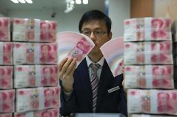 Direct trading of yuan/won to begin in China by June