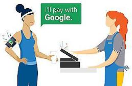 "New payment system is coming - Just say ""I'll pay with Google"""