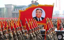 [UPDATES] North Korea fires short-range projectiles into sea