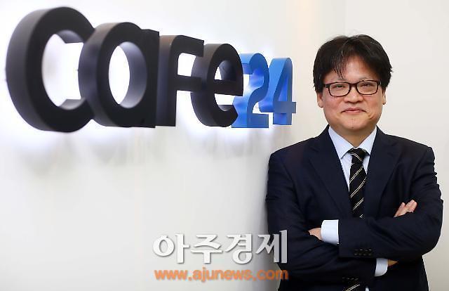 韩国CAFE 24董事长李在硕:打造基于网络的创业生态系统