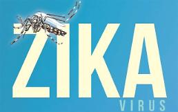 Google donates $1 millon to UNICEF to fight Zika virus
