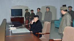 [UPDATES] North Korean leader orders combat arrangement of atomic bombs