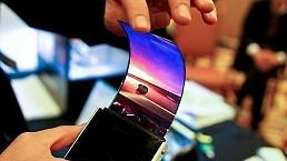 .Samsung to double production line of flexible OLED display panels.