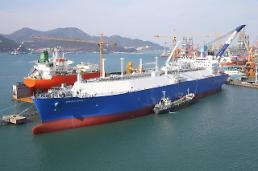 Daewoo Shipbuilding posts record $4.2 billion loss
