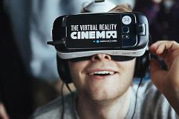 World's first permanent VR cinema to open in Amsterdam