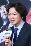 South Korean actor Song comes back to Japanese fans