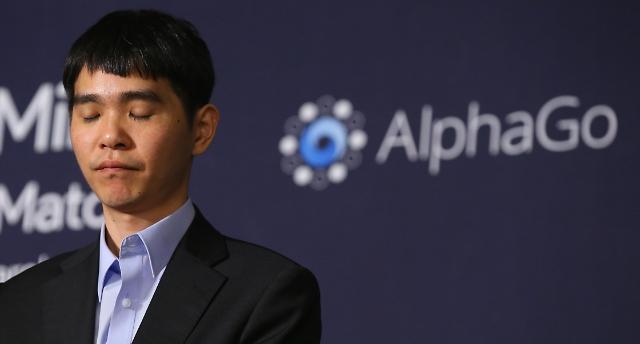 李世石三负谷歌人工智能 无缘百万美元奖金