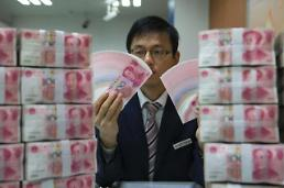 South Korea's won gets strong after Chinese yuan set at highest level this year