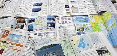 日本18日公布高中教科书审定结果 独岛慰安妇问题为韩日关系添变数