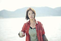 Korean Film Pig Lady awarded the Grand Prix at Osaka film festival