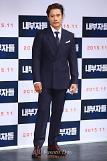 Lee Byung-hun not sure on taking role in John Woo movie