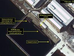 North Koreas quiet but active push to develop SLBM: 38 North