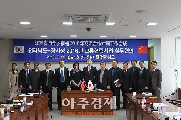 江西与韩国全南达成旅游合作等数项协议