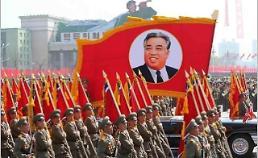 North Korea fires short-range projectiles into sea