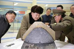 .[UPDATES] North Korea hails solid-fuel rocket engine test.